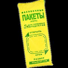 Пакеты фасовочные HDPE 10*27 см