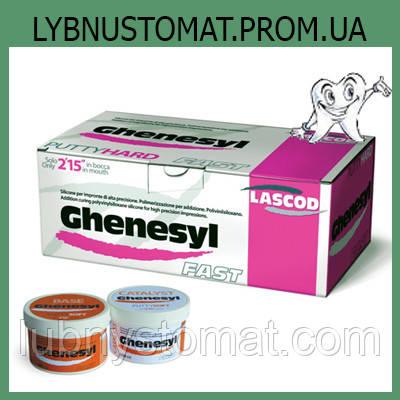 Генесил Ghenesyl, Putty HARD A-силикон, база, катализатор, 2 Х 300мл, LASCOD