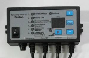 Блок управления для котлов на твердом топливе Prond Proton 405