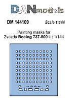 Маска для модели самолета Боинг 737-800. 1/144 DANMODELS 144109