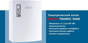 Котел электрический Bosch TRONIC 5000 H 60kW ErP