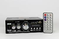 Підсилювач AMP 699 UKC, Стерео підсилювач з Bluetooth, Підсилювач звуку, Підсилювач потужності звуку з пультом