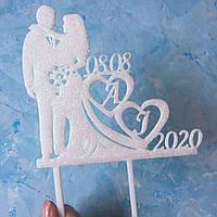 Топпер весільний з ініціалами та датою (змінюємо на потрібні) / Свадебный топпер в торт с инициалами и датой