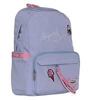Молодіжний шкільний рюкзак SAFARI для дівчаток
