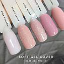 Pink Shine JZ Nails Group, 12 ml, фото 2
