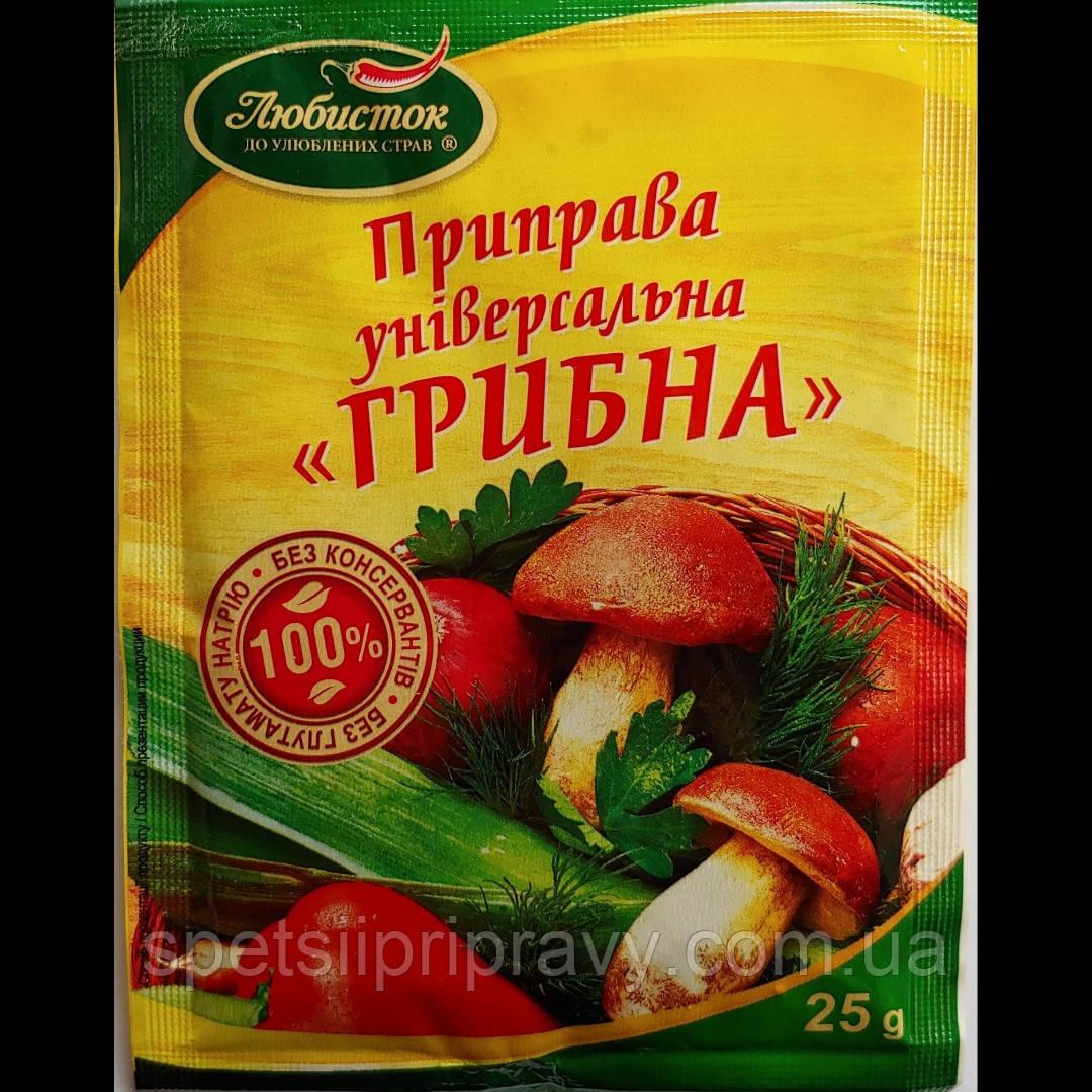 """Приправа универсальная """"Грибная"""" с кусочками грибов 25г"""
