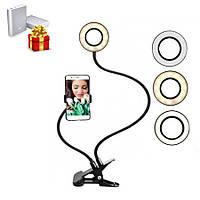 Гибкий держатель с подсветкой для телефона на прищепке / Подставка на гибкой ножке + ПОДАРОК!