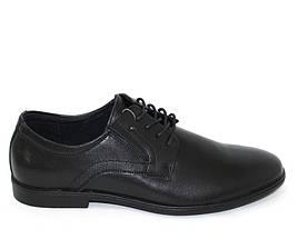 Мужские классические черные туфли из натуральной кожи Kangfu 43 р. - 28 см (1225439831), фото 2