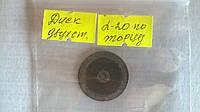 Диск алм.D-20 двохстор.по торцу