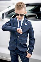 Школьный клетчатый костюм на мальчика темно-синий двойка
