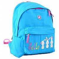 Рюкзак школьный YES 555064/ST-30 Medium blue, фото 1