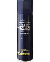 Bielita for men Пена для бритья для сухой и чувствительной кожи, 250 мл