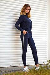 Спортивный костюм женский синий R&Y 42,44,46