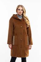 Женская куртка удобная стильная демисезонная большого размера 48, 50, 52, 54, 56, 58, 60. 62 р бронза цвет