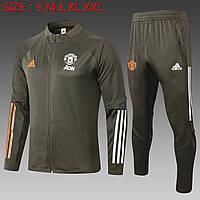 Спортивный тренировочный костюм Манчестер юнайтед Manchester United 2020-21