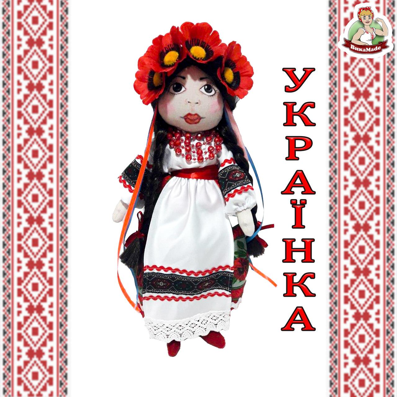 Кукла интерьерная УКРАИНА