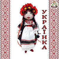 Інтер'єрна лялька УКРАЇНА