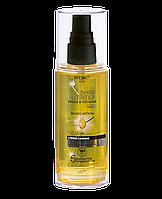 БЛЕСК и ПИТАНИЕ Спрей-сияние Масло арганы для всех типов волос ,75 мл
