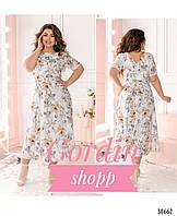 Элегантное платье большого размера с вырезом на спине