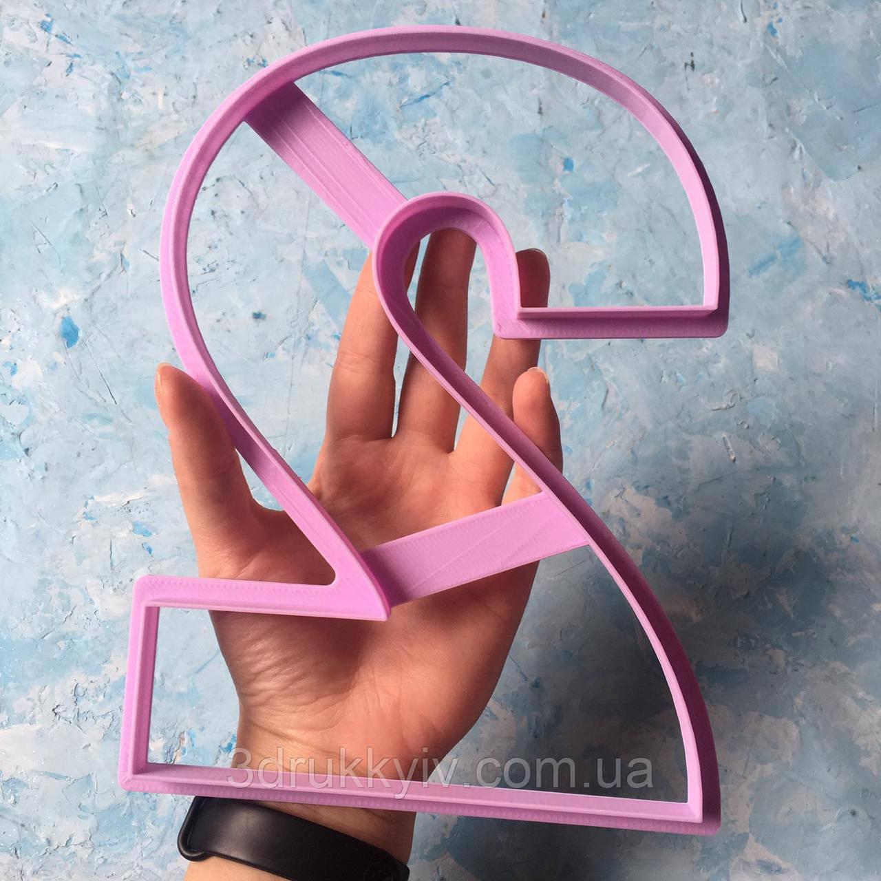 Вирубка ТОРТ - ЦИФРА 2 20см. #2 / Вырубка - формочка для торта - цифры 20 см.