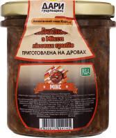 """Грибна помазка з Міксу лісових грибів (польський гриб, лисички, печериці) """"Дари Гуцульщини"""""""