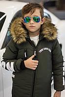 Детская зимняя теплая куртка хаки