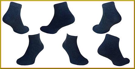 Шкарпетки чоловічі (спорт), фото 2