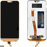 Дисплей Huawei Honor 10 (COL-L29) + сенсор золотистый ( модуль, стекло)