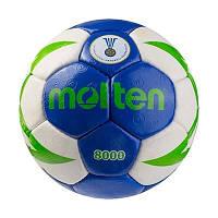 Мяч гандбольный Molten 8000 №2, синий