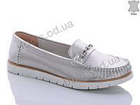 """Мокасины  женские """"Jiulai-Kadisalun"""" #C113-17. р-р 41-43. Цвет серебряный. Оптом"""