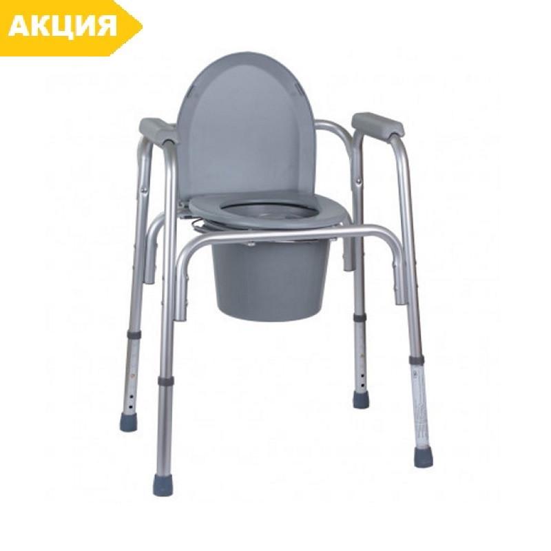Стул-туалет алюминиевый  3 в 1 OSD-BL730200, стул туалетный, горшок для взрослых, больных