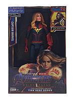 Фигурка Капитан Марвел 30 см (Captain Marvel)
