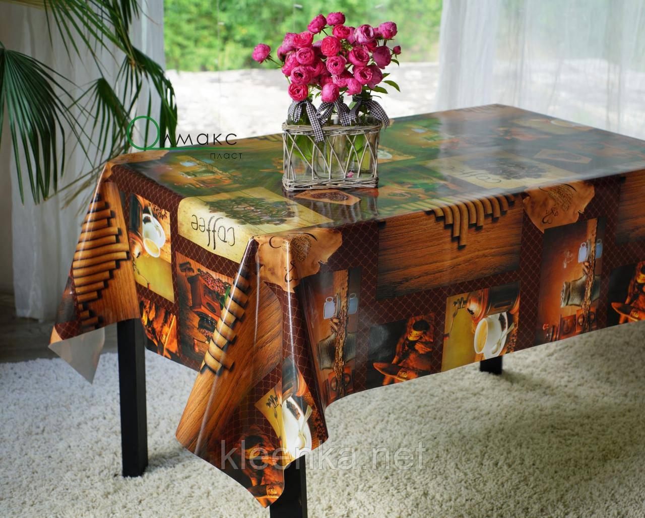 Клеенка на стол на тканевой основе рисунок Кофе в кафе, столовую, для дома