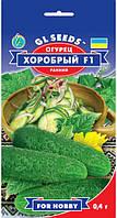"""Семена Огурца ''Хоробрый F1"""" (0.4г), For Hobby, TM GL Seeds"""
