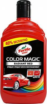 Полироль цветообогащенный Turtle Wax Color Magic Extra Fill, 500 мл Красный