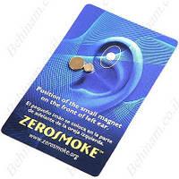 Zerosmoke (биомагниты против курения)