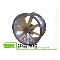 Вентиляторы осевые OZA 300, OZA 301