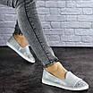 Женские кожаные серебристые туфли Tweety 1783, фото 4