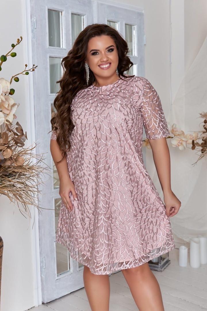 Нарядное красивое короткое женское гипюровое платье большого размера, Элегантное платье большого размера с цветочным принтом