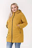 Осенняя женская куртка больших размеров, Женские демисезонные куртки больших размеров