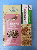 """Корм """"Корела.Йод"""", 500 м - повноцінний вітамінізований корм для середніх папуг"""