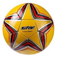 Мяч футзальный Star Duxion, желтый