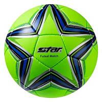Мяч футзальный Star Green