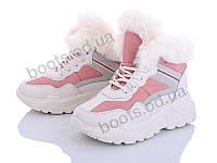 """Ботинки  женские """"Veagia-ADA"""" #P63-2. р-р 36-41. Цвет розовый. Оптом"""