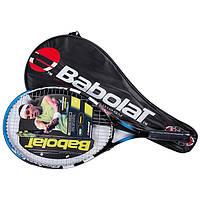 Теннисная ракетка Babolat BLX 23 в чехле, детская/подростковая черно/синий