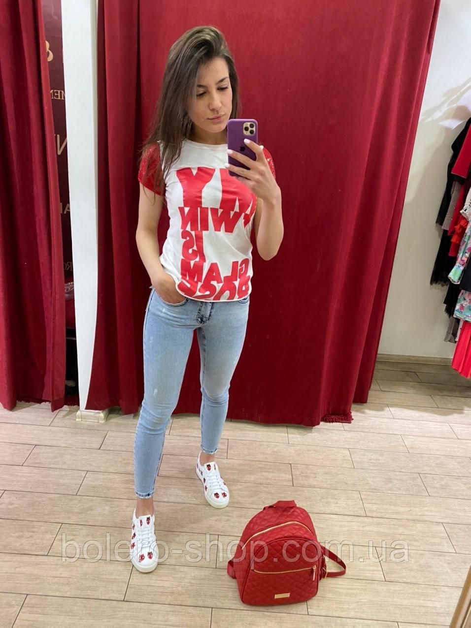 Женская футболка Twinset (Италия)
