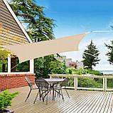 Тент-парус тіньової для дому, саду та туризму Springos 4 x 2 м SN1038 Beige, фото 2