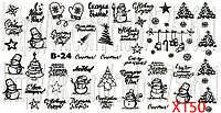 Слайдер дизайн для ногтей Новый год