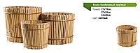 Вазон бамбуковый круглый, 27х24см