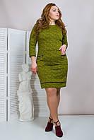 Батальное платье футляр на каждый день (54р)